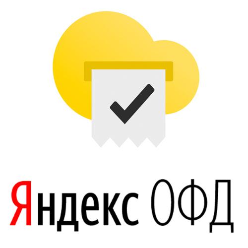 Яндекс ОФД ✅ купить с доставкой в Москве ? Под ключ за 1 день